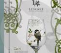 Brosur Lita Art
