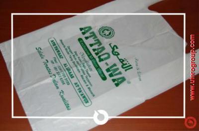 packaging attaq-wa