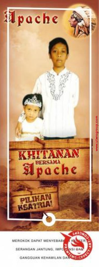 banner apache