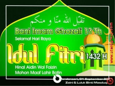 banner idhul fitri