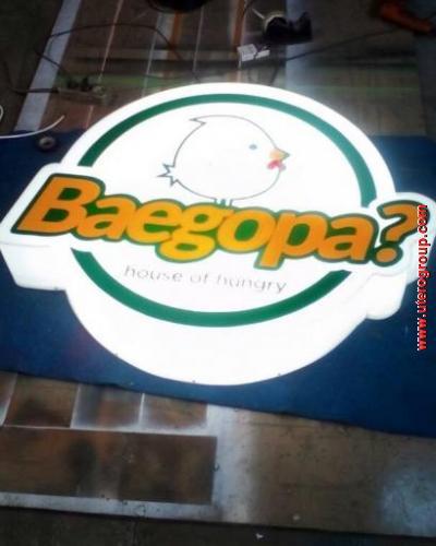 Neon Box Baegopa